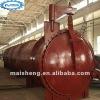 Aerated Concrete Boiler