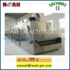 DW Fruit Drying Machine
