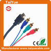 High Speed HDTV HDMI to 3rca Cable