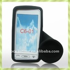 Silicone Louder speaker for mobile phone, with protective case for Nokia C6
