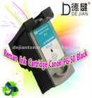 Compatible Ink Cartridge for Canon PG50 Black