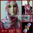 scarves,fashion scarf ,ladies' scarf , scarf ,silk scarf, acrylic scarf ,polyester scarf , scarf, lady's scarf