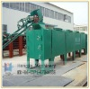 agricultural dryer, Net Belt Dryer Manufacturer In China
