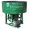 JQ750 Concrete Pan Mixer