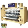 Hot Slitting Machine