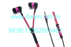 2012 newly desgned rainbow mic zipper headphone with volume control