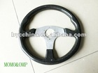 Carbon Fiber Racing Steering Wheel, Flat Steering Wheel