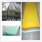 Rich color FRP Daylighting panel sheets