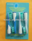 4 ELECTRIC TOOTHBRUSH HEADS COMPATIBLE FIT ORAL Hygiene B BRAUN Wholesale sale