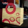 elegant design paper shopping bag