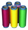 Dope dyed FDY polyester yarn