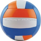 Colorful PVC/PU/TPU Volleyball--VB024
