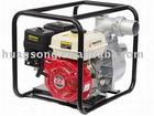 WATER PUMP HS100ZB26-5.8Q