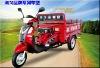HG110ZH-X1 three wheel motorcycle