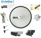 Bafang 36V 250W SWXH-Rear ebike kit