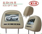 KIA-OPTIMA car headrest monitor dvd mp5 headrest