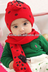 2012 Baby hat new designs Baby Hat, NEW hot Toddler baby girl boy scarf ladybird beanie hat cap,Christmas gift