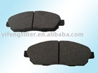 brake pads for MITSUBISHI
