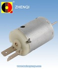 2012 micro electric washer motor