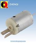 2012 micro electric washer motor