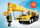 50T series truck crane QY50B.5