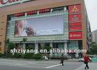 Digital Printing Flex Banner with glossy/matt surface