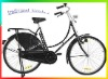 excellent quality Bicycle/bicycles
