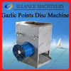 18 Novel Design Garlic Stripping/Processing Machine