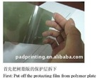 L pad polymer printing plate