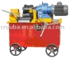 rebar thread rolling machine ADS40