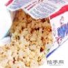 popcorn Paper Bag