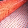 Waring Fence/Plastic Mesh/PVC Fence(factory)