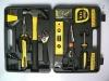 45pcs tool set with best price
