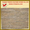 Good quality of yellow quartzite stone wall