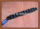BL644 leaf chain