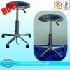 Class 100 Cleanroom Leather Stool