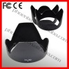 EW-78D flower Lens Hood for Canon