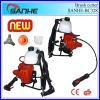 Knapsack brush cutter BG328/CE Approval