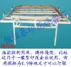 rubber strip screen stretching machine(tension machine)