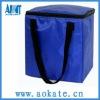 Outdoor Sports Blue Squareness 70d cooler bag