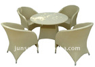 WQ-11239 Rattan Garden Furniture