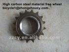 steel material ED bike flywheel