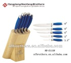 5-piece Knife Set with Blue TPR S/ S Hollow Handle and Wooden Block