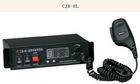 electrical siren-CJB-100L( siren and speaker, car alarm siren)