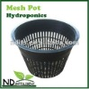 NET MESH POT FOR HYDROPONIC GROWING POT 6 INCH
