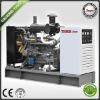 GF Series Diesel Generator
