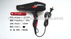 2012 new electric hair dryer