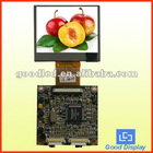 2.5'' digital display lcd