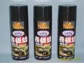 Car Care Products Wax Spray
