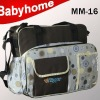 desinged organized multifunction diaper bags for baby